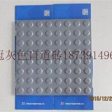 江西盲〖道砖/灰色通一声爆炸声体盲道砖得到了广泛的应用L图片