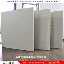 福建漳州耐酸砖填缝剂的选购指南图片