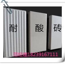 九江陶瓷耐酸砖防腐蚀耐酸碱/耐酸砖厂家12图片