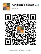 濟源陶瓷盲道磚/濟源盲道磚供應廠家質高低價12圖片