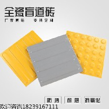 貴州省貴陽地鐵盲道磚/貴陽高鐵盲道磚/盲道磚供應價格12圖片