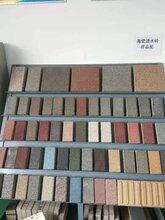 山西太原陶瓷透水磚結實耐久質高低價使用壽命長12圖片