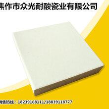 邵阳耐酸砖厂信誉棋牌游戏标准耐酸砖瓷板异性耐酸板价格低L图片