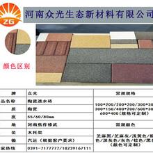 陶瓷透水砖生产厂家湖北荆门陶瓷透水砖性能L图片