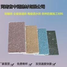 河北陶瓷透水砖生产厂家地址L图片