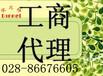 韩国商标申请的条件登尼特注册韩国商标