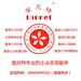 香港公司种类有哪些登尼特代理香港公司注册开户一条龙服务