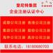 香港公司注册资本是怎样的注册香港公司注册资本问题