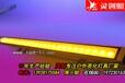 贵州贵阳常亮LED洗墙灯造型优美款式齐全灵创照明