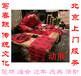 过年写春联对联年会庙会企业活动中国传统文化展示