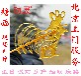 老北京糖画上门现场制作服务非物质文化遗产展示活动