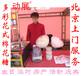 北京花式多彩棉花糖上门服务798花式棉花糖现场制作