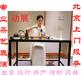 北京茶艺表演房地产活动茶道展示上门服务开业花道香道暖场