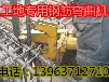 钢筋弯曲机电动液压钢筋弯曲机高效弯曲钢筋厂家直销