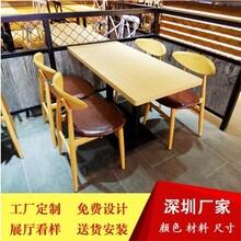 深圳西餐厅实木餐椅实木餐桌餐椅批发市场典艺坊供
