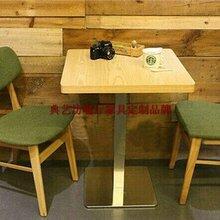 軟體家具定做生產家具廠家深圳橫崗家具場餐飲桌椅典藝坊