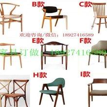 深圳餐厅实木餐椅凳子订做价格深圳实木餐椅凳子组合图片深圳酒店