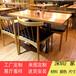 定做实木餐桌深圳实木餐桌厂家电话直销批发