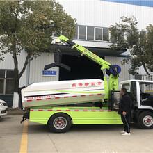 西藏林芝察隅程力厂家工程车图片图片