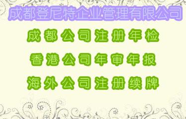 【广州营业执照年审需要什么 年检时间】_黄页