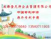 申请香港标准专利所需材料