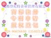 台湾申请外观专利所需资料