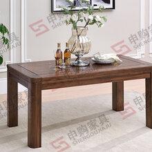 供应茶几客厅茶几实木茶几申购环保实木家具