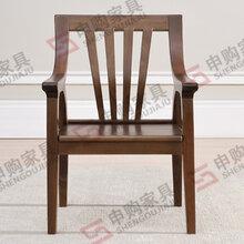 供应写字椅座椅实木座椅座椅厂家申购家具