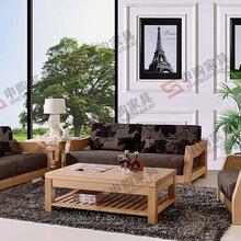 FW02-1沙发实木沙发布艺沙发可团购可定做