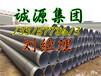 供水管道TPEP防腐钢管厂家