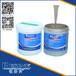 锐新科电子材料RL-1309H/应用于各种电子产品印刷导电线路起导电作用