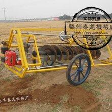 水泥杆挖洞机水泥杆挖坑机
