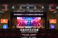 哈尔滨LED显示屏出租租赁LED屏幕报价超高亮度价格便宜服务保证
