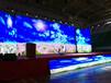 P1.9小间距室内高清小间距LED显示屏厂家