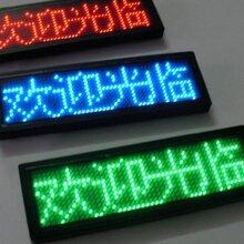 LED显示屏佛山市LED单色显示屏安装维修图片