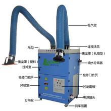 贵州供应焊机烟尘净化器有限公司LB-JZ1500D厂家直销