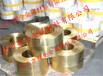 H90黄铜热处理工艺,黄铜厂家