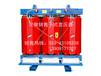 巴中SCB10干式变压器价格巴中变压器厂家价格巴中变压器批发销售