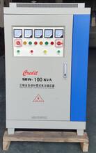 贵州毕节稳压器毕节稳压器销售贵州毕节三相稳压器图片
