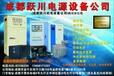 成都稳压器成都三相大功率稳压器成都家用空调稳压器400-017-2627