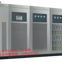 重庆/贵州/云南/四川UPS电源厂家批发销售价格图片