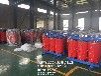 德阳变压器厂家德阳高压变压器价格德阳变压器