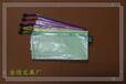 古信A6票据袋拉边文具网袋拉链公文pvc网格文件袋可定制LOGO