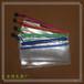 古信透明PVC双层夹网拉链袋A6票据袋文件袋资料袋可定制LOGO