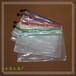 古信透明PVC双层夹网拉链袋B5单据袋文件袋资料袋可定制LOGO