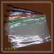 古信文件袋定做、超透明PVC夹网拉链袋A4袋文件袋资料袋档案袋可定制LOGO
