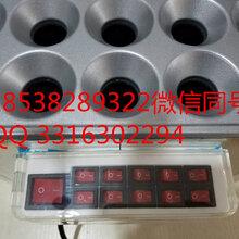 郑州杰亿蛋肠机设备厂图片