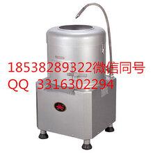 恒联全钢土豆脱皮机不锈钢郑州设备直销厂家图片