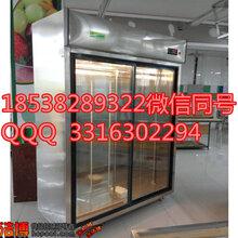 郑州浩博牛肉挂柜设备直销厂家图片