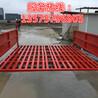 柳州工地沖洗平臺
